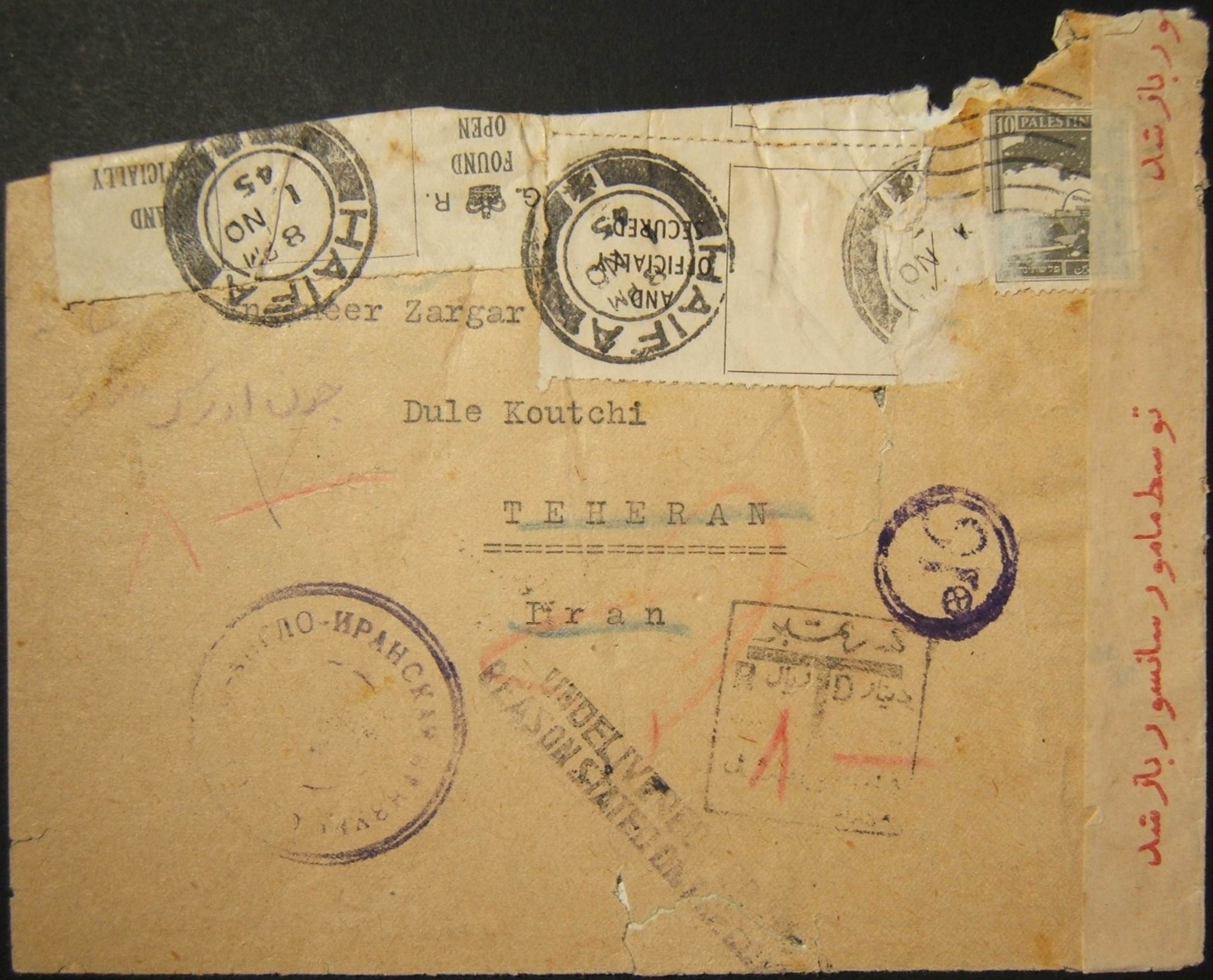 7/1945 taxed/censored/returned eastbound overland mail from HAIFA to TEHRAN via BAGHDAD