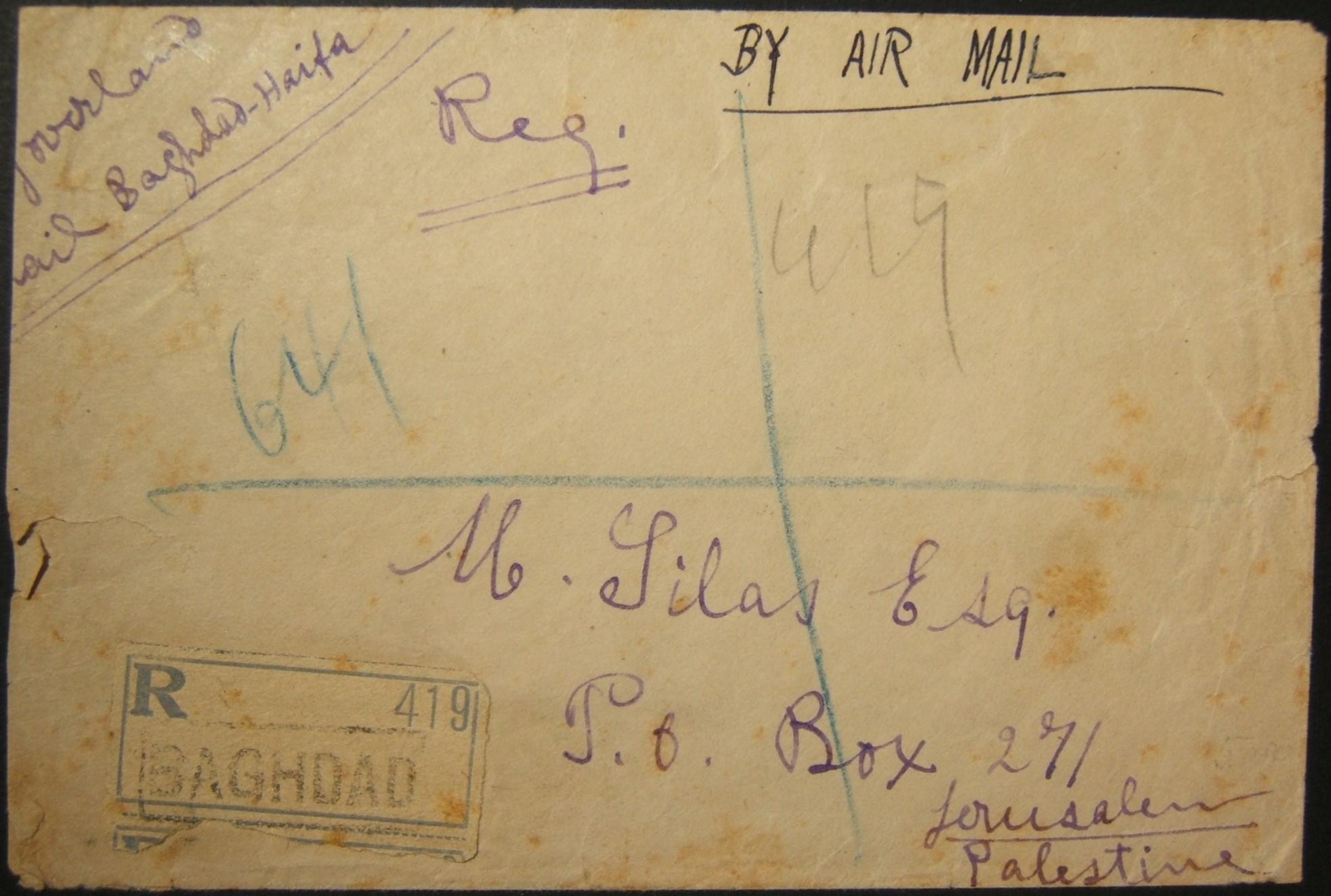 4/1925 מערבה נחת דואר אויר רשום מבגדד לירושלים דרך חיפה