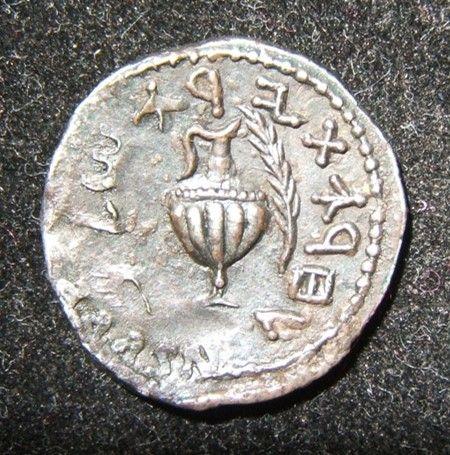 Ancient Judean Bar Kokhba revolt undated zuz/silver denarius attributed to Year 3