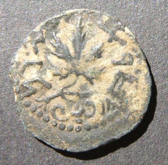 Lot 8 - Coins: Ancient  -  Historama HISTORAMA AUCTION #7 - 'Buy or Bid' Sale