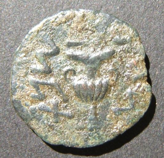 Judäa Großer Aufstand / Jüdisch-Römischer Krieg Alte Pruta Münze 2, 67-68 n. Chr .; Hen-1360a