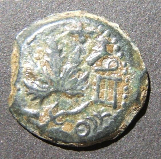Lot 9 - Coins: Ancient  -  Historama HISTORAMA AUCTION #7 - 'Buy or Bid' Sale