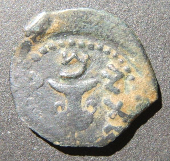 ثورة يهودا العظمى موثقة / الحرب اليهودية-الرومانية القديمة بوتا السنة 2 عملة ، 67-68 م