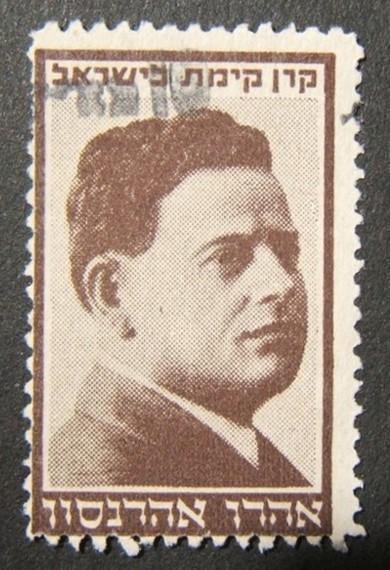 الصندوق القومي اليهودي (JNF) / الصندوق القومي اليهودي / KKL 1944 Aaronson MNH BROWN-YELLOW stamp w / BLACK ovpt