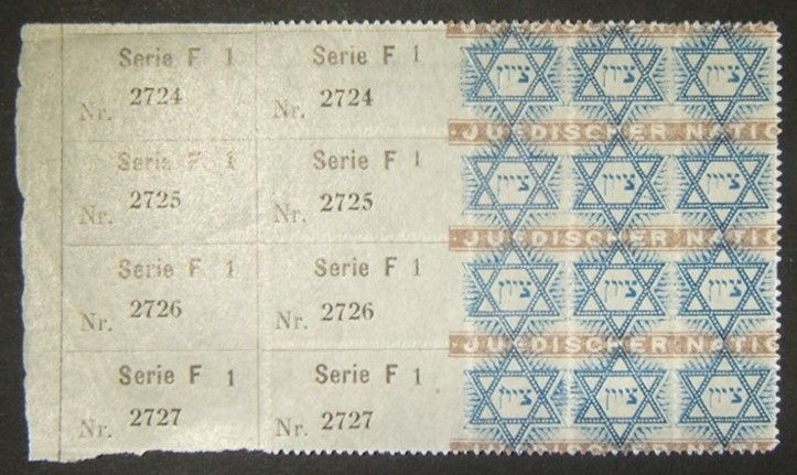 JNF/Jewish National Fund/KKL 1901 1st issue stamp MNH-OG French/Swiss/Belgian issue