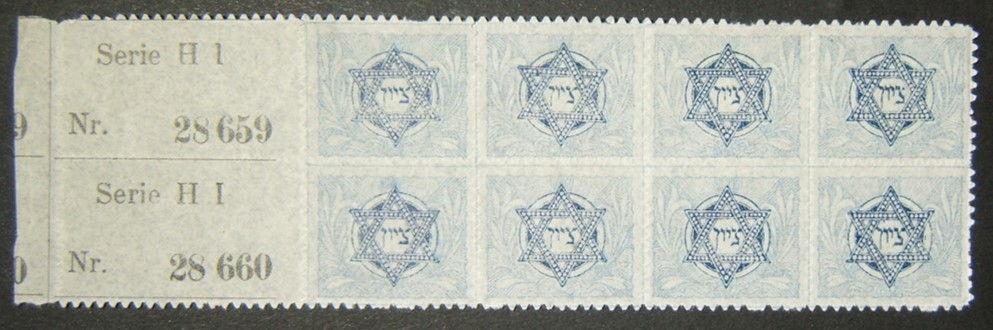 """קק""""ל / קק""""ל / קק""""ל 1902 חותמת גליון שני MNH הדפסה שנייה הולנד קאפ -3"""