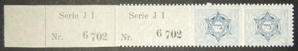 الصندوق القومي اليهودي / الصندوق القومي اليهودي / KKL 1902 ختم الإصدار الثاني MNH الطبعة الثانية إيطاليا كاب -3