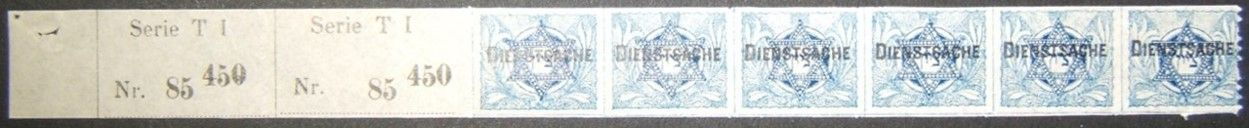 الصندوق القومي اليهودي (JNF) / الصندوق القومي اليهودي / KKL 1903 Dienstache 6x stamprow MNH WATERMARKED