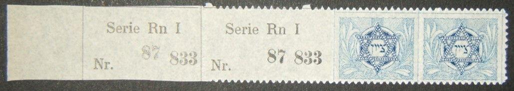 """קק""""ל / קק""""ל / קק""""ל 1902 חותמת גליון שני MNH הדפסה שנייה רומניה קאפ-3"""