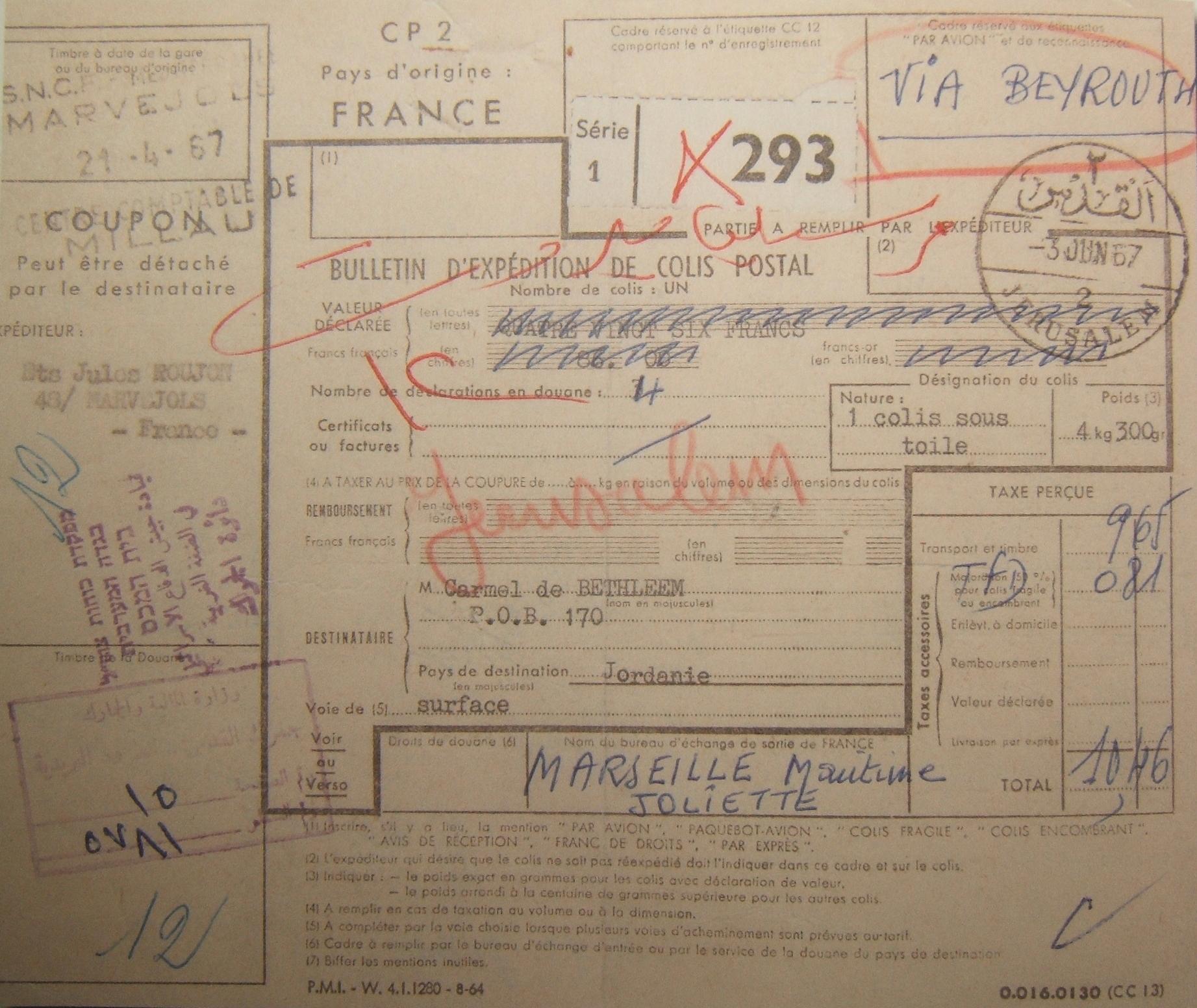 1967 War Israel-captured mail: 24-4-1967 surface-mailed parcel card ex MARSEILLE to BETHLEHEM Jordan, sent by rail at MARVEJOLS