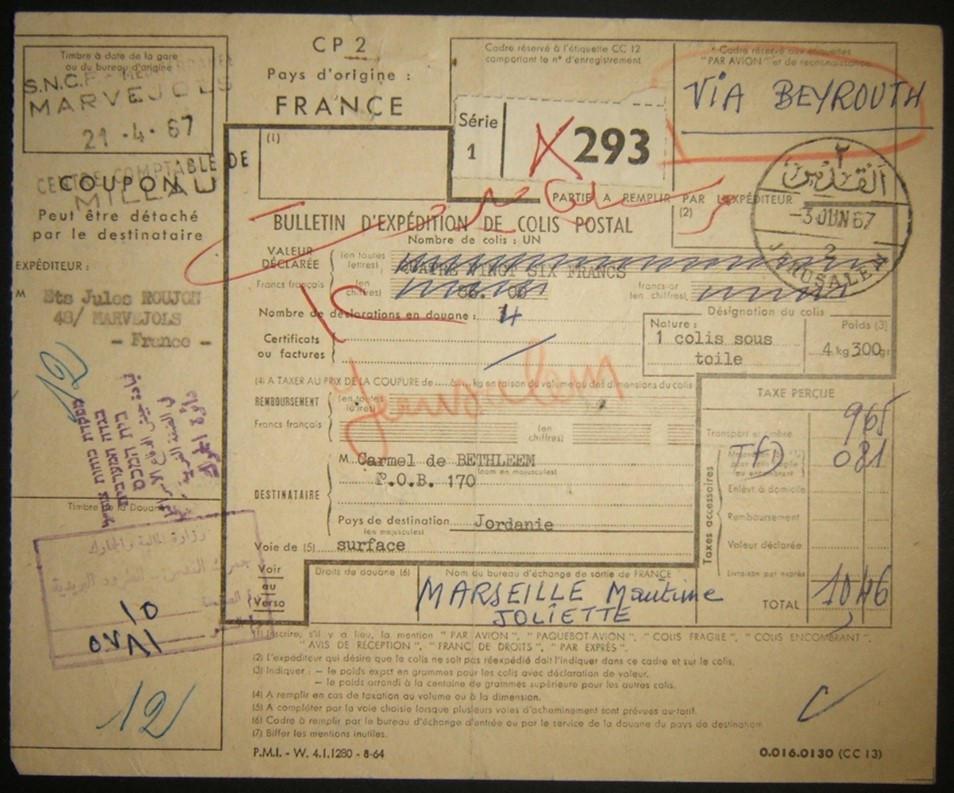 1967 الحرب الإسرائيلية التي استولت عليها بطاقة الطرد الفرنسي إلى بيتهم ، في القدس ؛ يتم تسليمها بواسطة خدمة بريد الجيش