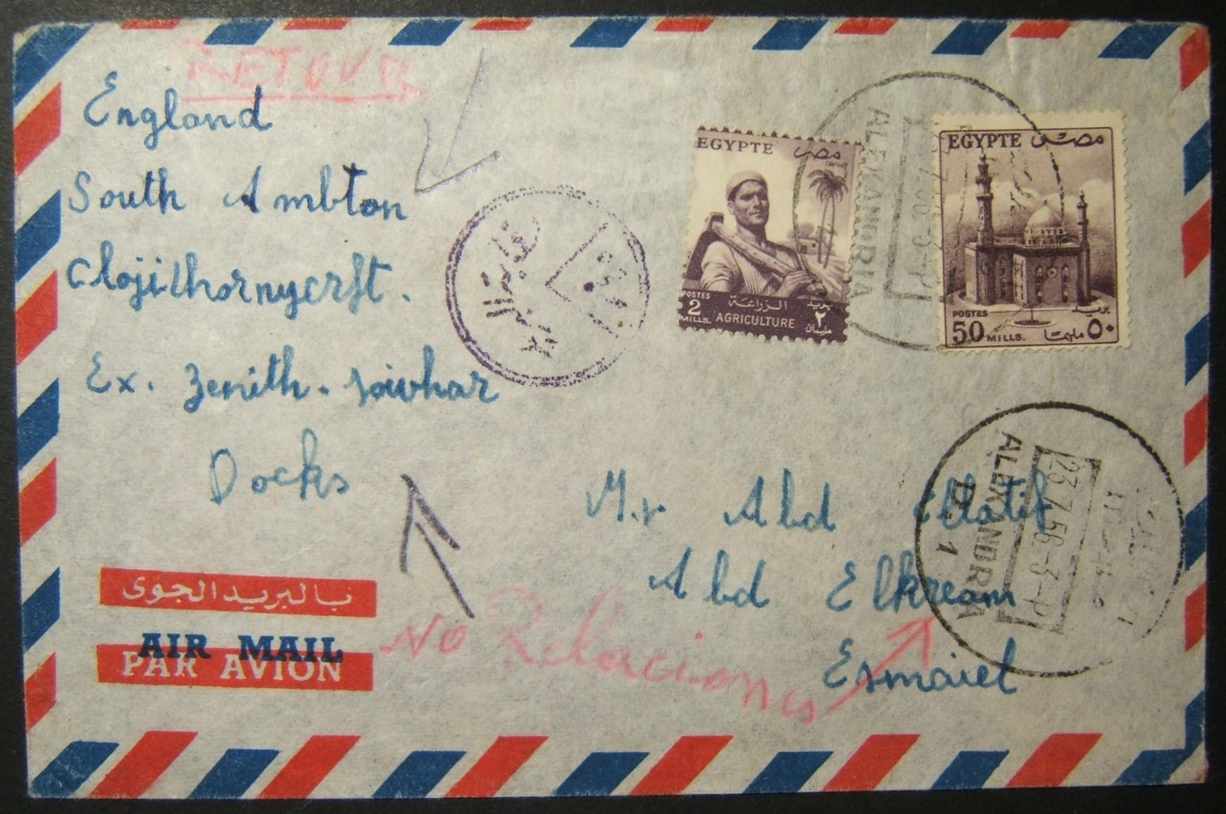 7/1956 Egyptian airmail to UK rejected as addressed to Israel, sent to UK then Israel