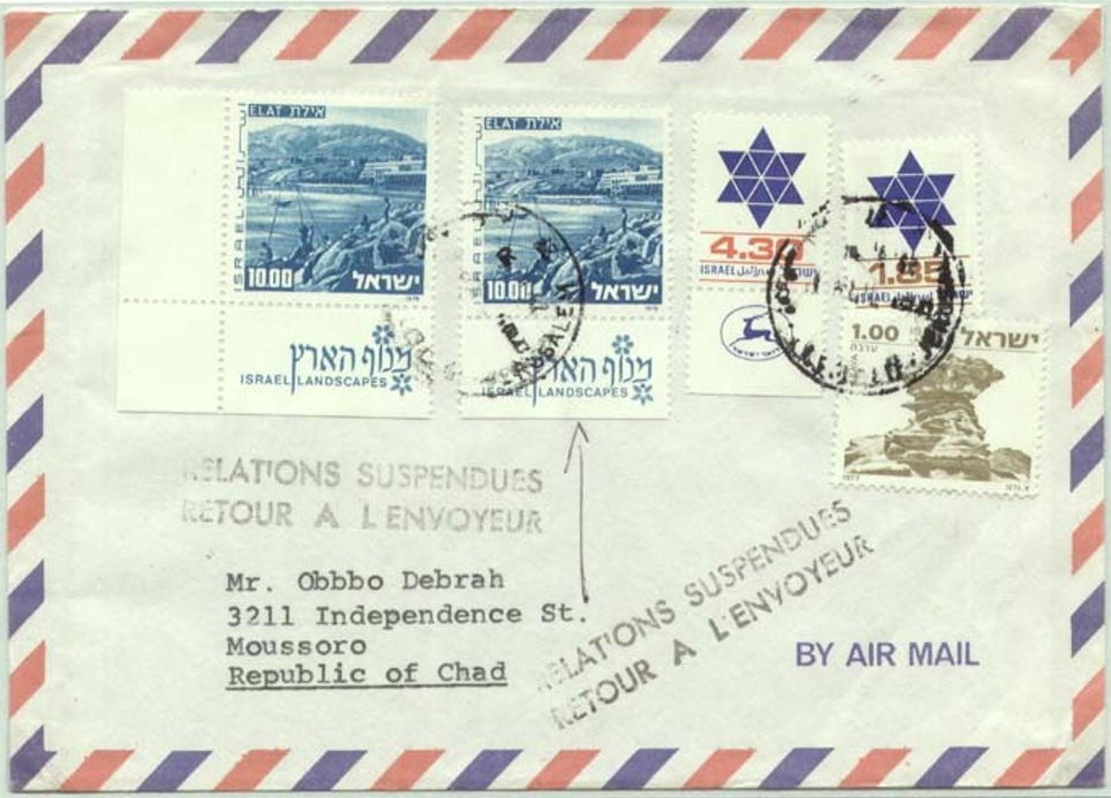 Chadian postal boycott of Israel: 29-8-1980 a/m comm cv ex J'LEM to MOUSSORO Chad, franked 27.15L during new