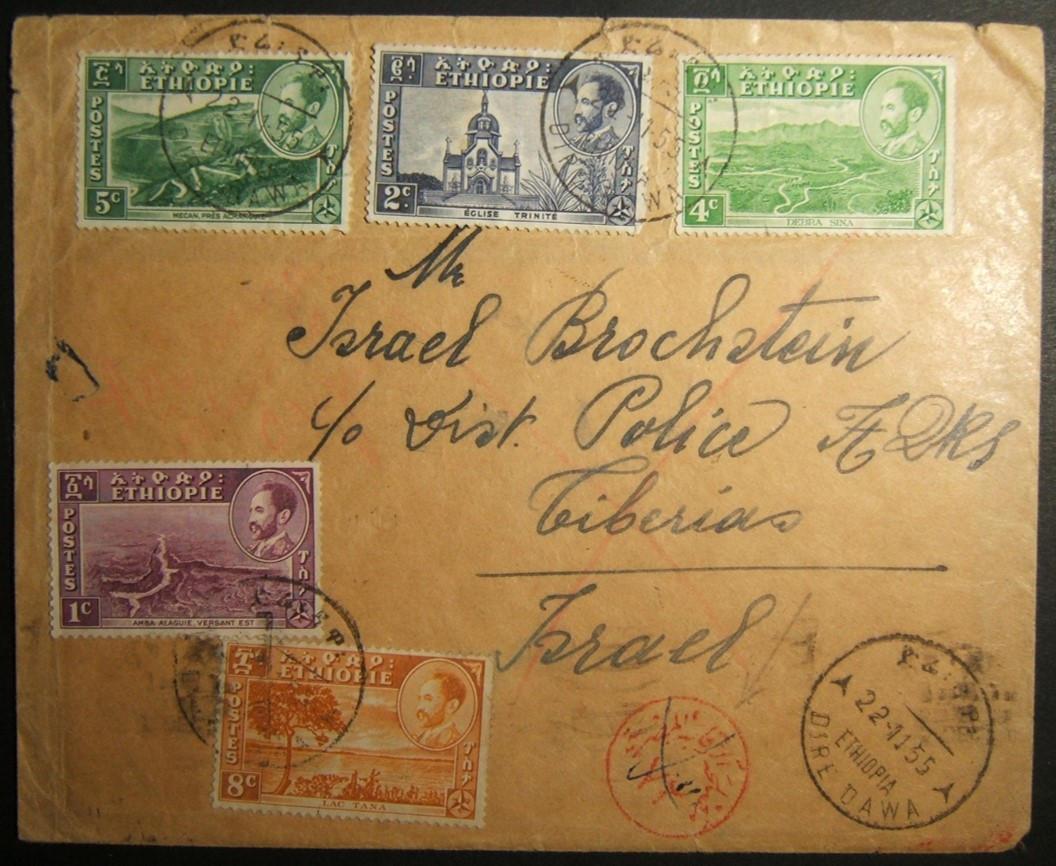 11/1955 Äthiopische Post über Ägypten nach TIBERIAS; Dienst abgelehnt und über PORT TAWFIK zurückgegeben