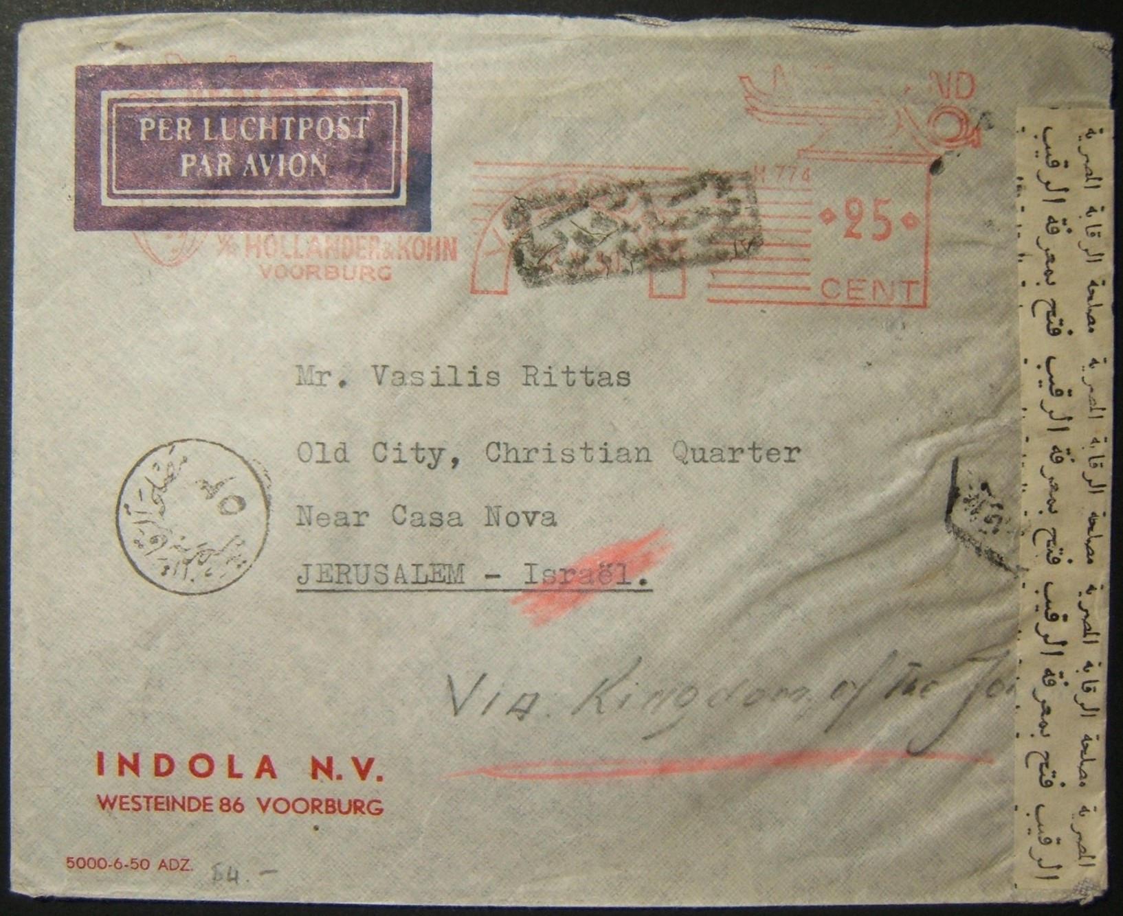 11/1950 דואר הולנדי לירושלים עבר דרך מצרים וסירב לשרת; להתרעם