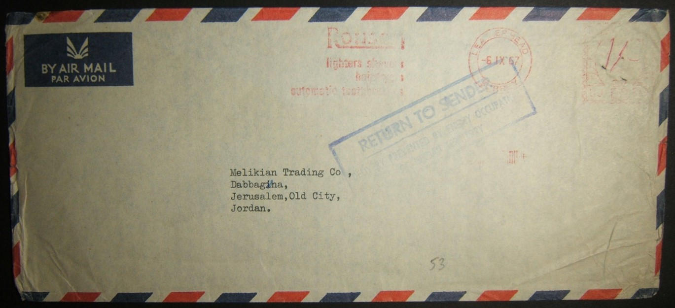 1967 earliest dated mail to formerly Jordanian territory with Occupied territory mark