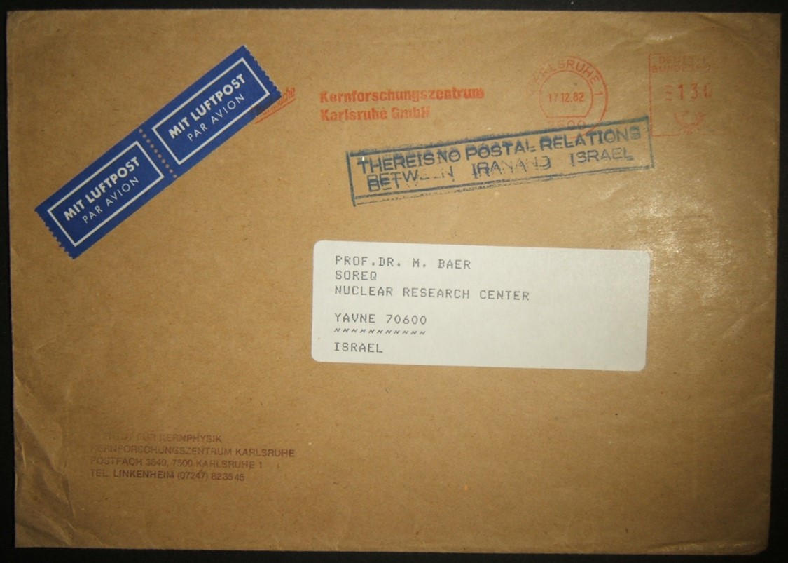 12/1982 German mail to Israel via Iran route, now refused service; earliest known