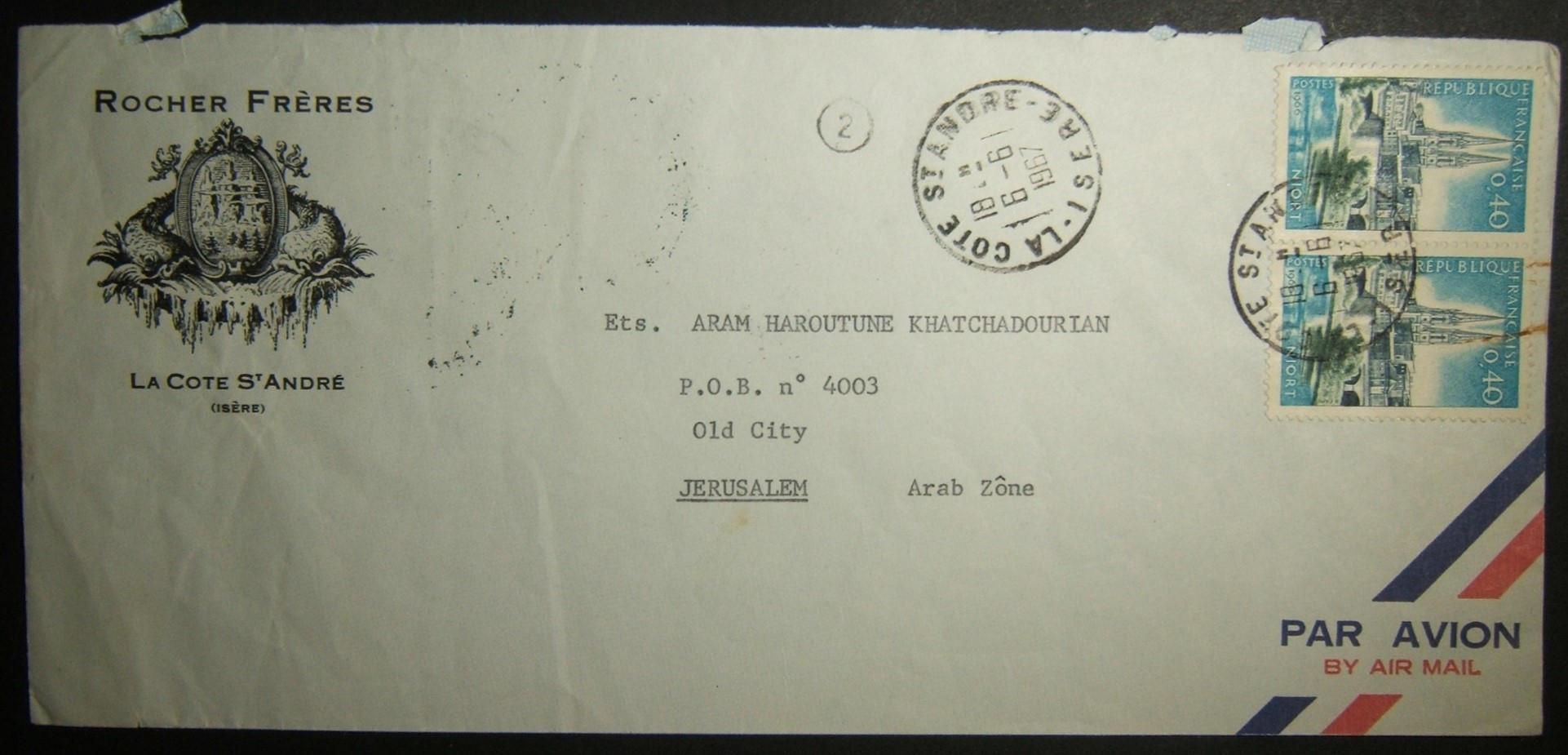 6/1967 דואר אוויר צרפתי לירושלים הירדנית, מתעכב על ידי המלחמה והועבר לישראל על ידי הצלב האדום