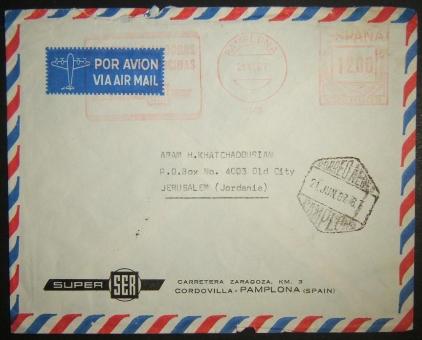 6/1967 تسليم الصليب الأحمر للبريد الأسباني إلى الأردن سابقا ، إلى إسرائيل