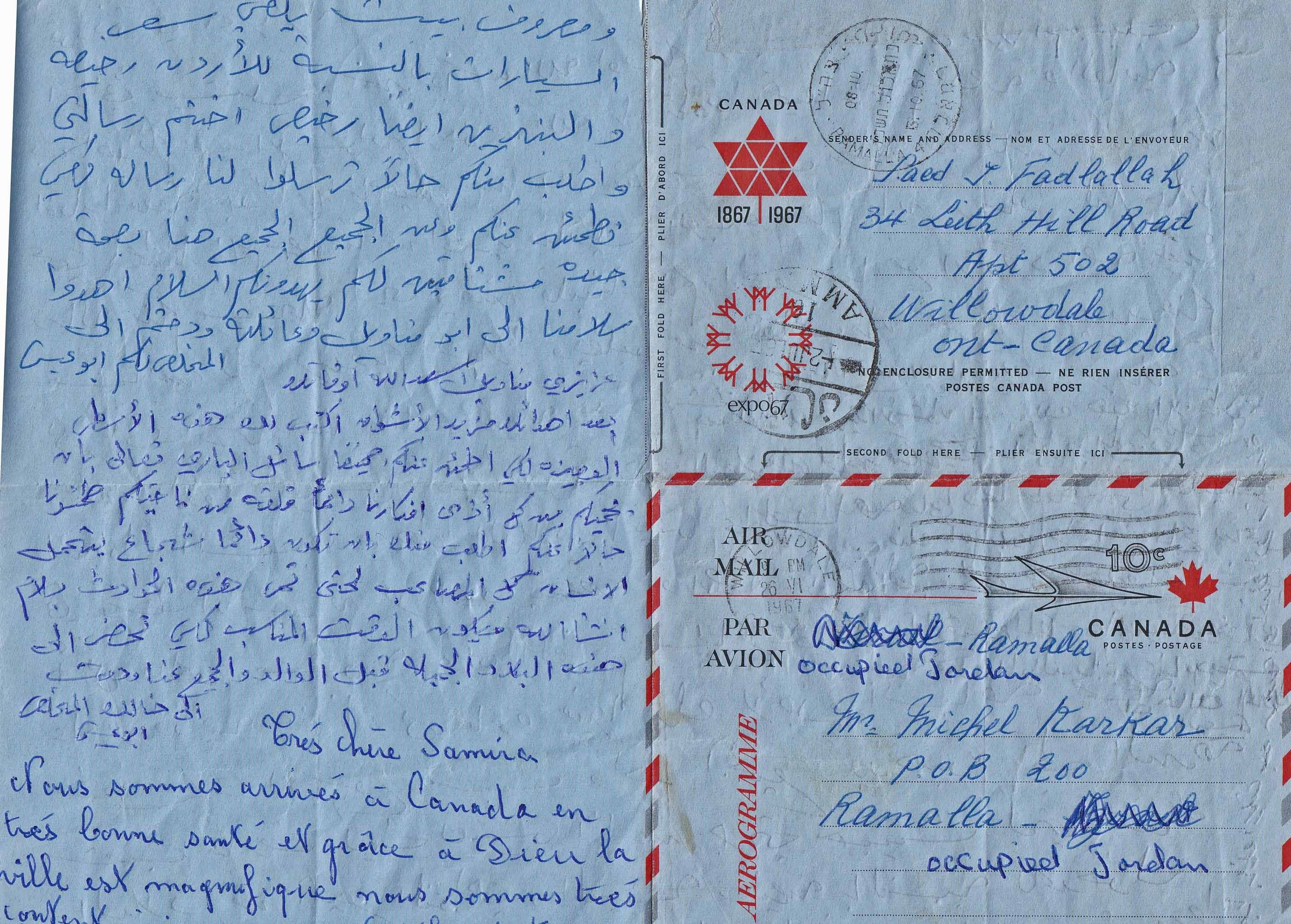 Jordanian post-1967 War mail to Israel via Red Cross: 26 VI 1967 aerogramme in Arabic from WILLOWDALE Canada to RAMALLA