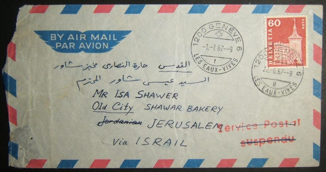 """حرب 1967 """"تعليق الخدمة"""" السويسرية إلى الأردن ؛ استياء + تاريخ رئيسي يثبت"""