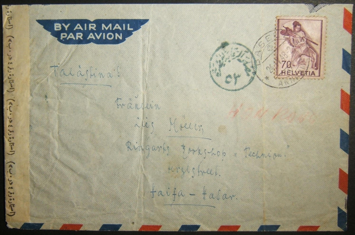4/1948 Swiss airmail to Palestine, seized & censored in Egypt; resent to Israel