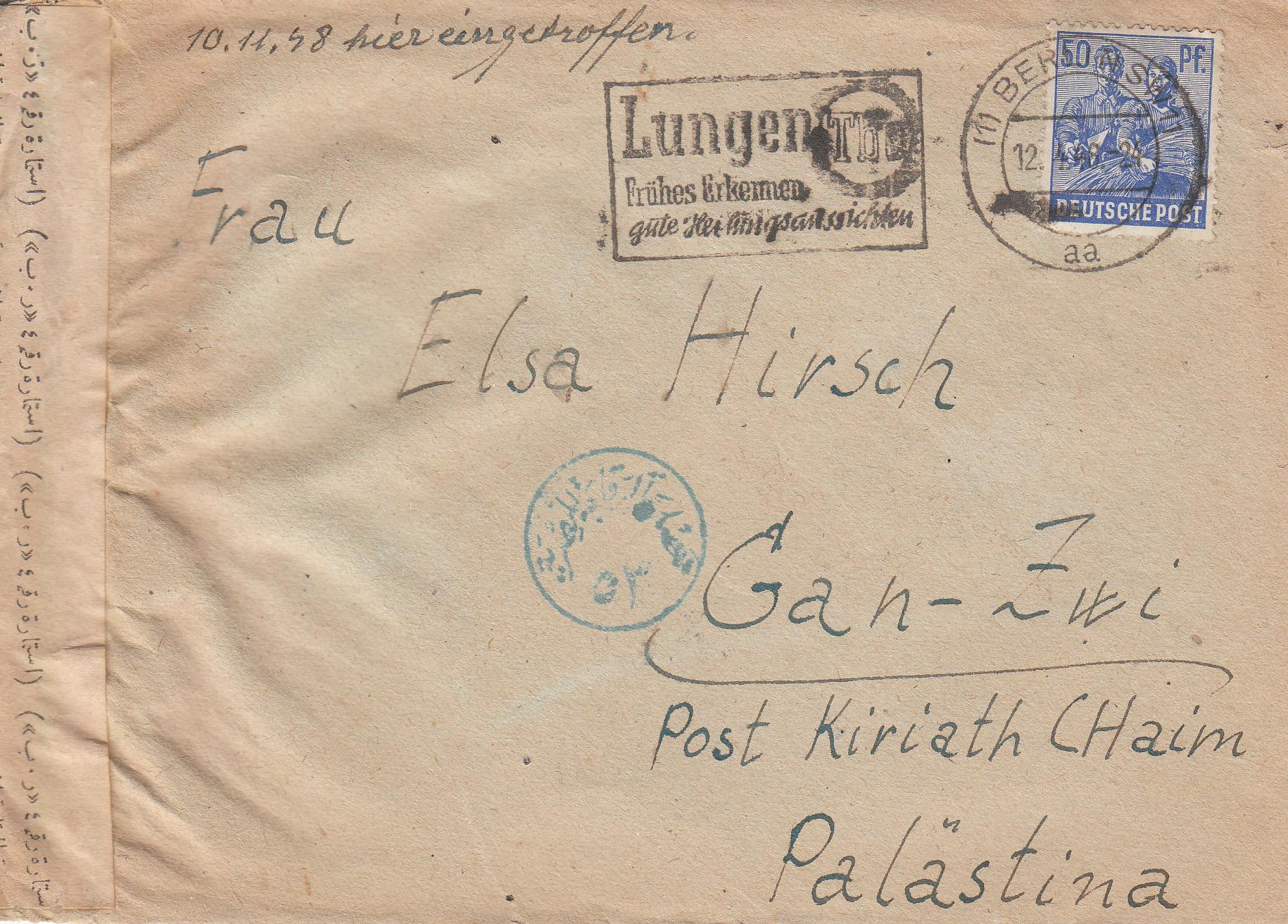 1948 Egyptian seizure of mail to Israel: 12-4-1948 surface mailed cover from WEST BERLIN to GAN ZVI (scarce destination), franked 50Pf & tied by local machine cancel: this mailed 6