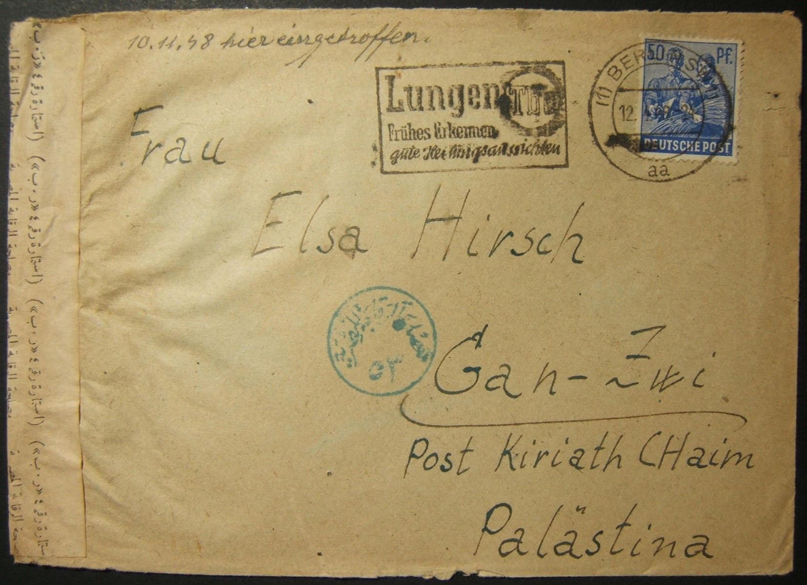 4/1948 דואר גרמני לעקוף את בריטניה, הגיע למצרים, שם נתפס וצונזר