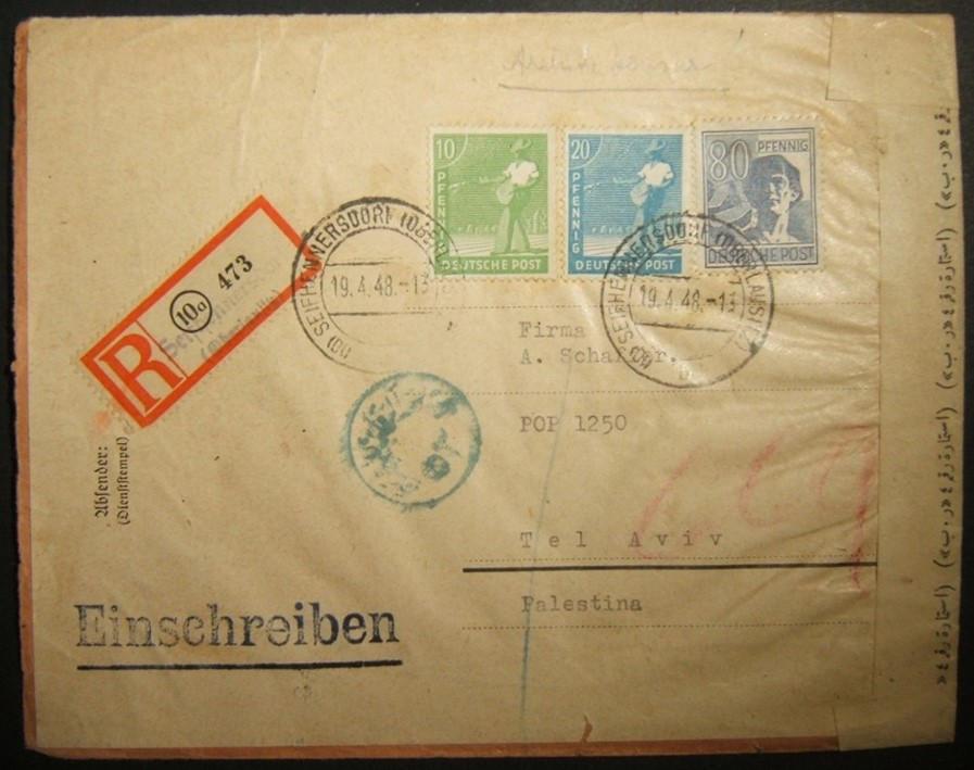 4/1948 مصادرة البريد من شرق ألمانيا إلى فلسطين ، تم ضبطه ومراقبته في مصر ؛ يستاء من اسرائيل