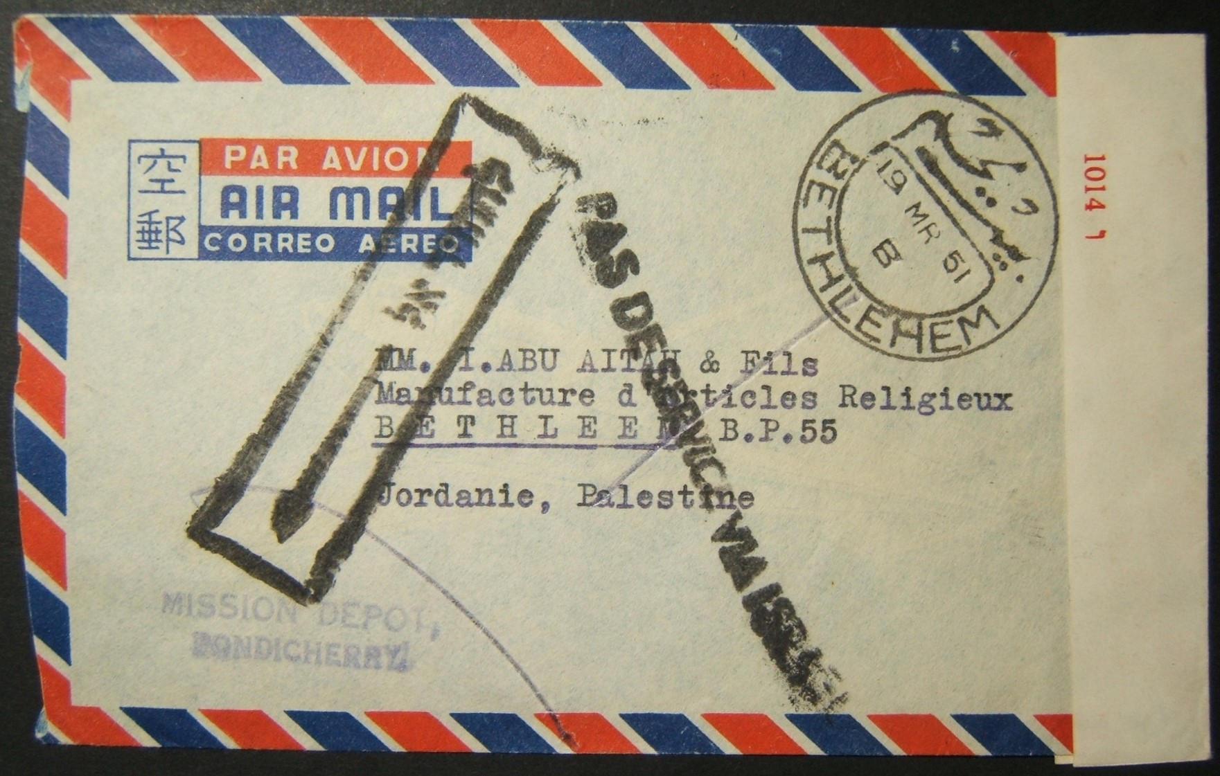 1/1951 דואר אימייל הודי לבת'לם, מוטעה לישראל; צנזורה וחזרה; להתרעם