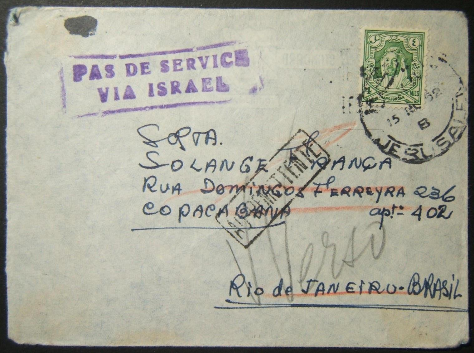11/1952 بريد أردني إلى البرازيل ، عاد إلى إسرائيل ، رفض الخدمة وعاد
