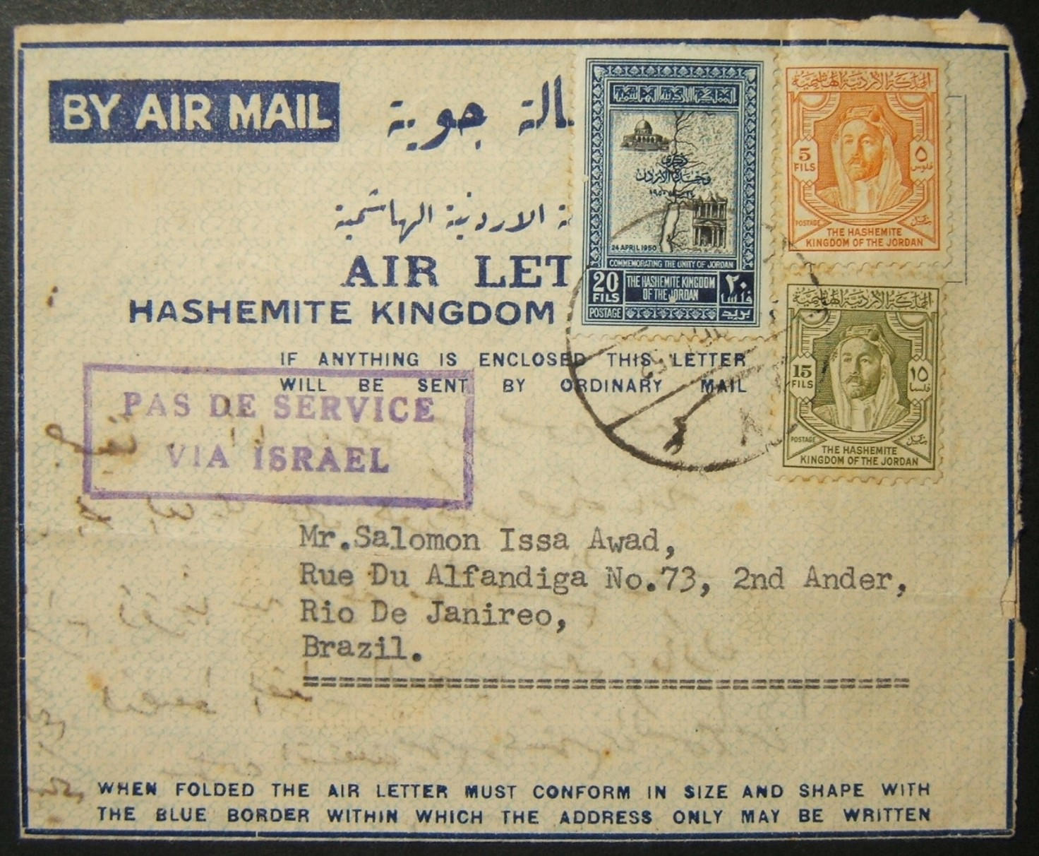 10/1952 Jordanian airmail to Brazil, reached Israel 3 years later & refused service