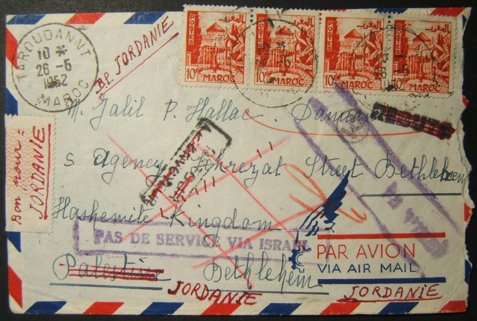 6/1952 דואר אויר מרוקאי לבת'לה דרך ישראל; צנזורה וחזרה; להתרעם