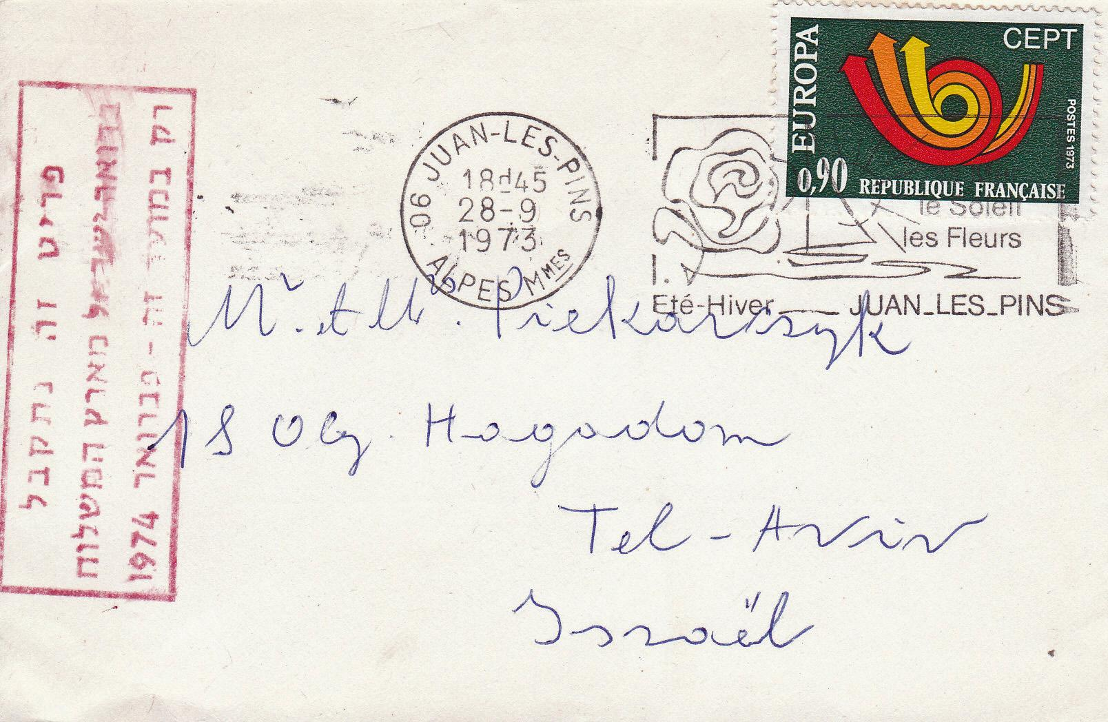 9/1973 French surface mail to Israel delayed by Yom Kippur War; with special marking