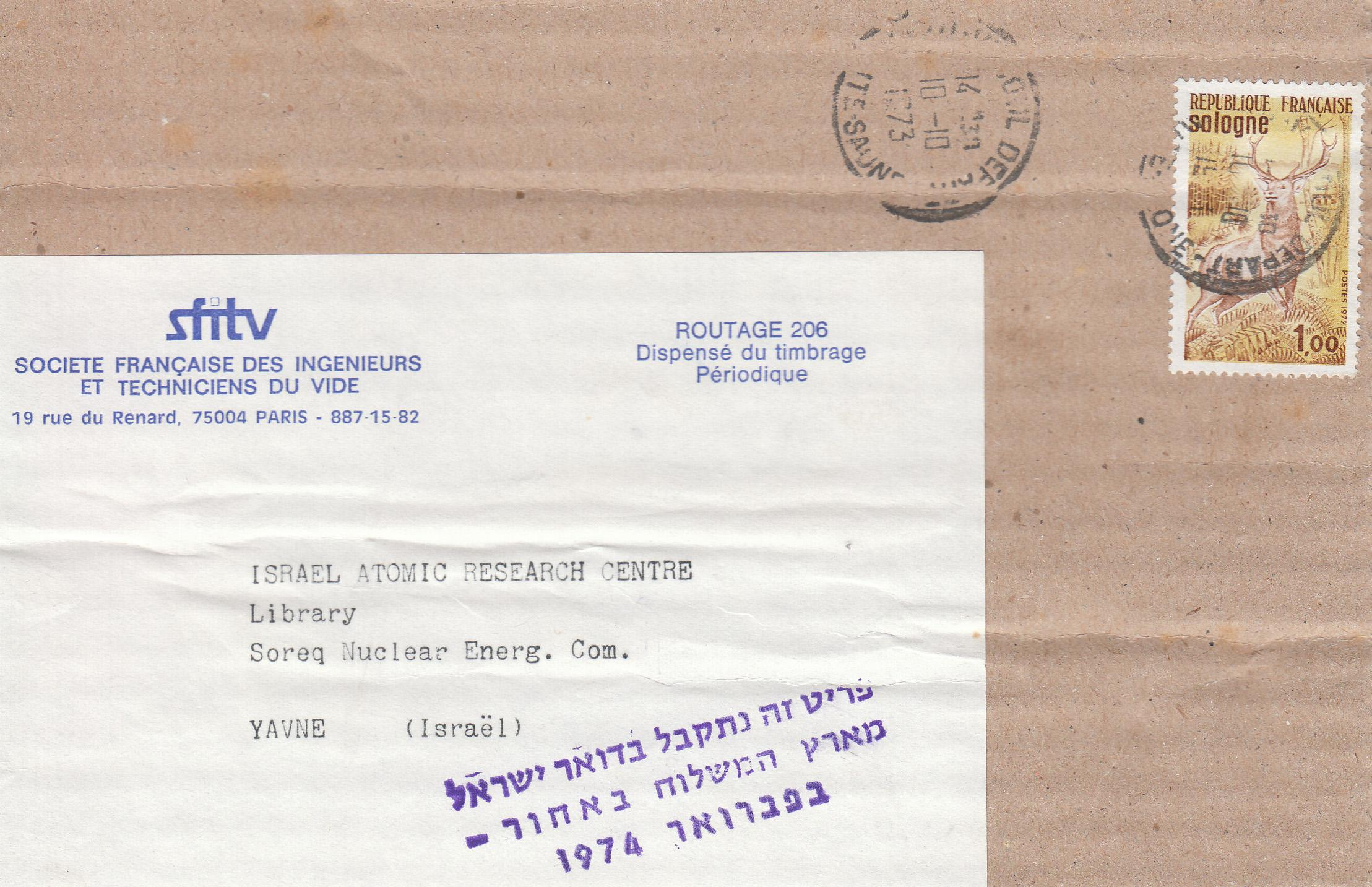Lot 1283 - PH: 1973 War Arab-Israeli mail  -  Historama HISTORAMA AUCTION #7 - 'Buy or Bid' Sale