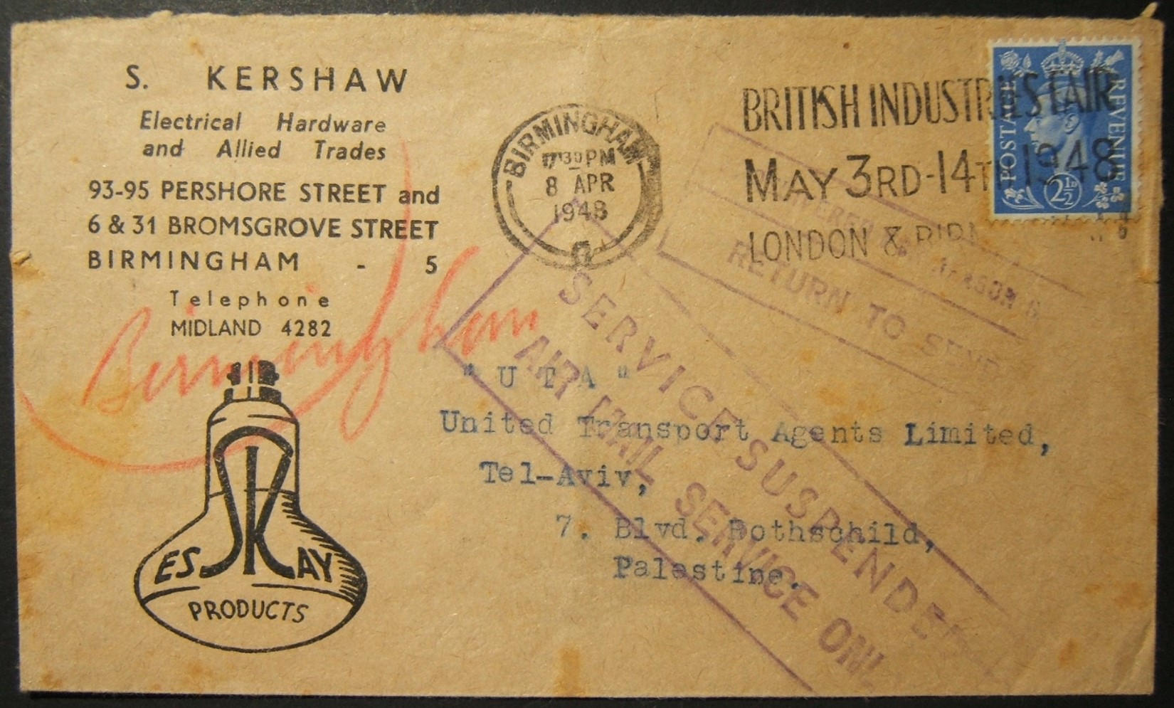 4/1948 بريد بريطاني لـ TEL AVIV يتأثر بتعليق خدمة البريد السطحي