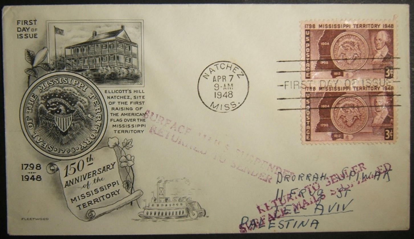 4/1948 American 1st day envelope to Palestine affected by mail service suspension; 2x markings