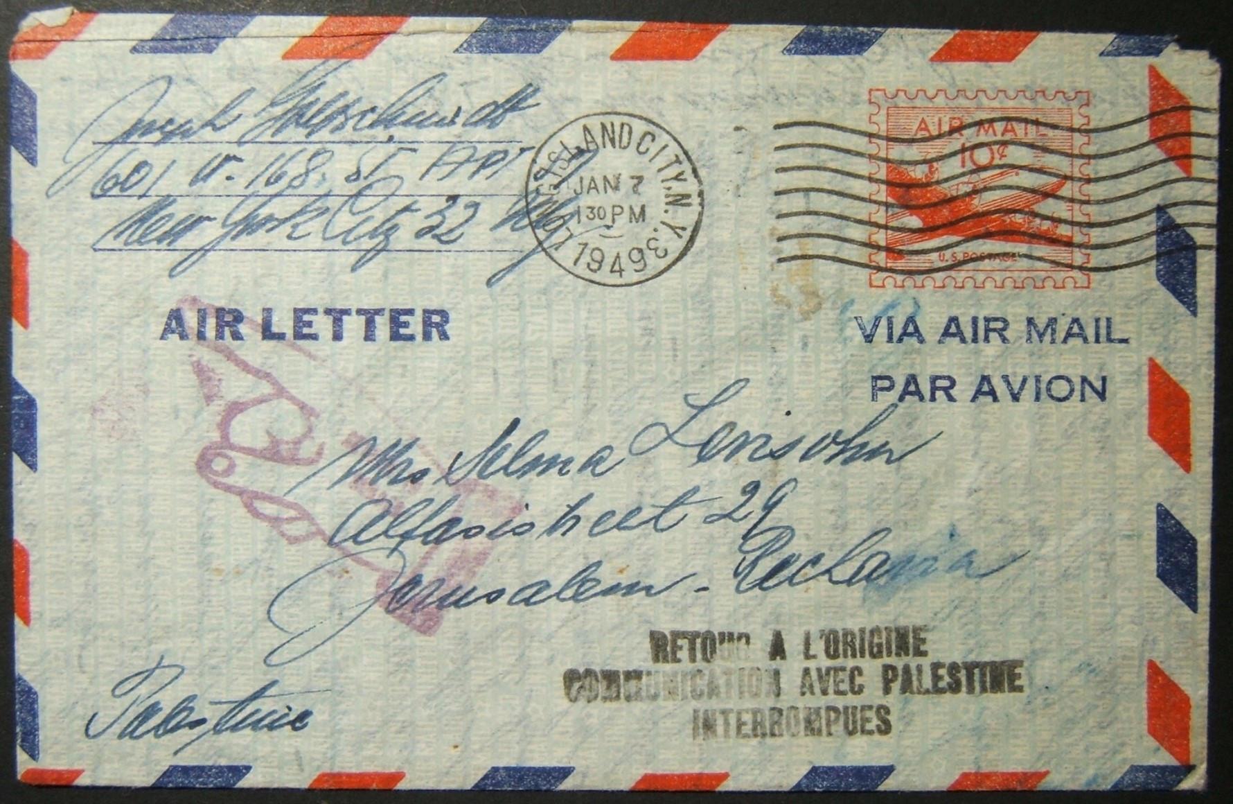 1-1949 أقدم بريد أمريكي معروف إلى إسرائيل تم إخطائه عبر سوريا حيث عاد