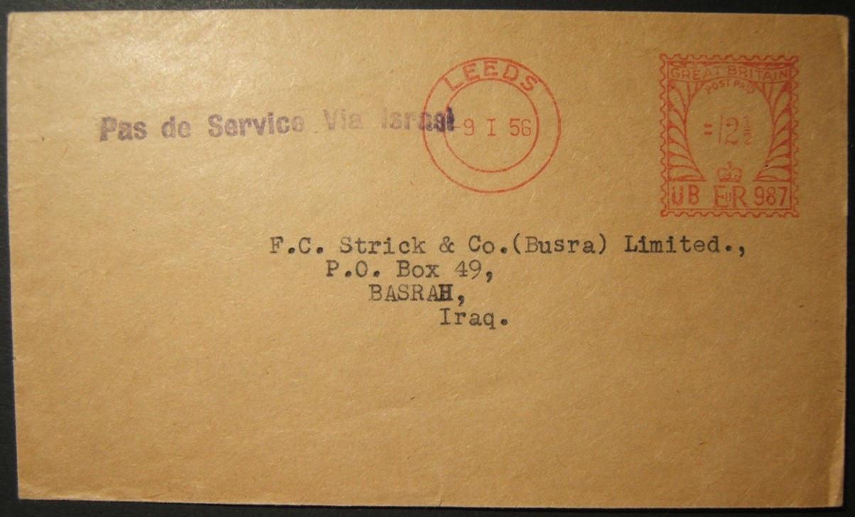 1/1956 דואר מודפס בבריטניה לעיראק שגוי לישראל; סירב שירות & חזר