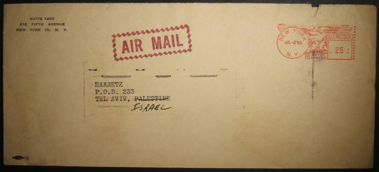 2-07-1948 طيران إسرائيلي مبكر إلى أمريكا ، من تل أبيب إلى نيويورك