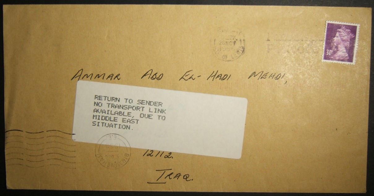 11/1996 أواخر فترة ما بعد حرب الخليج علقت خدمة البريد من خارج مدينة هبريد إلى بغداد