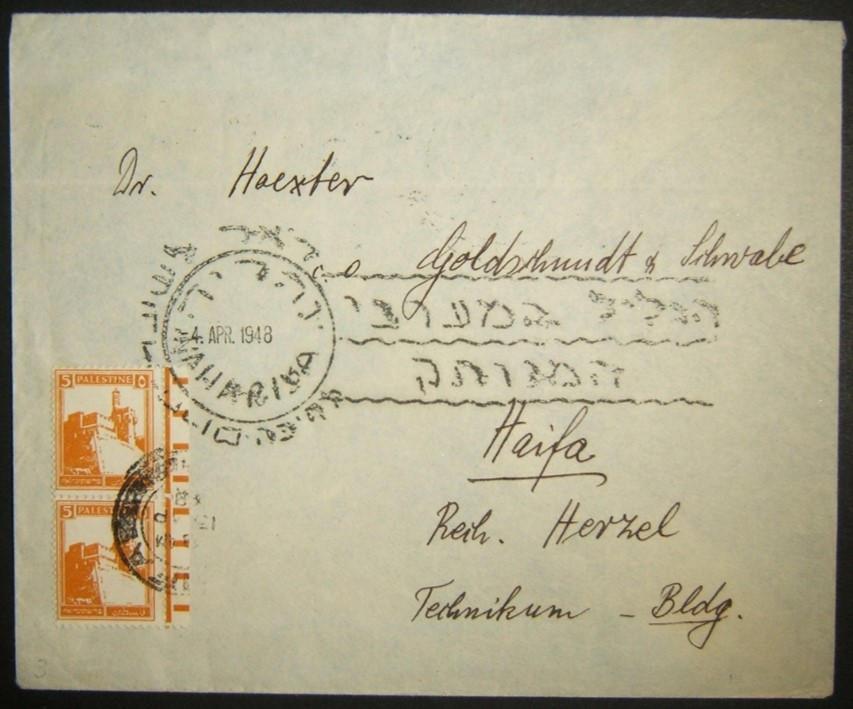 1948 يحاصر نهاريا شعار المصافحة الرابع في اليوم الأول من الاستخدام على البريد إلى هيفاء