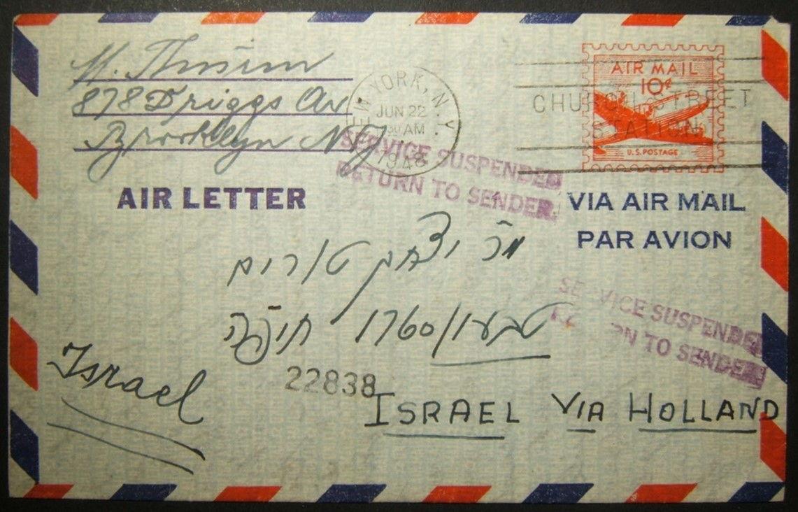 22-6-1948 تأثر البريد الجوي الأمريكي بتعليق البريد إلى فلسطين ، وأرسل بواسطة PEDI