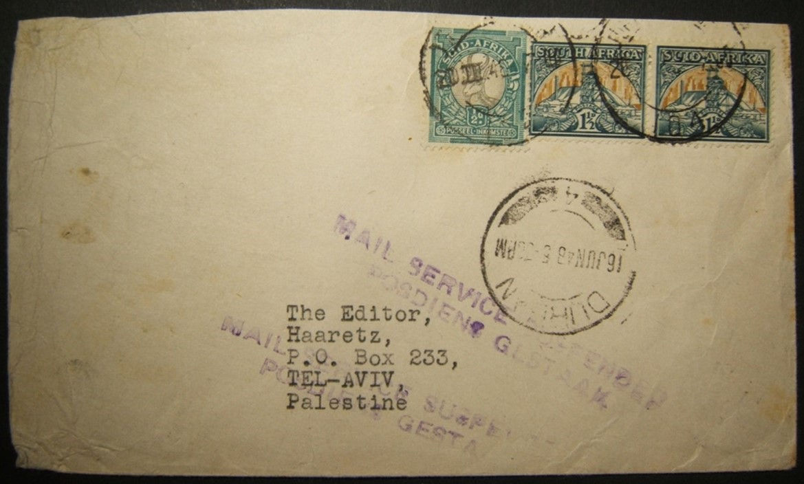 3/1948 South African mail to Palestine affected by postal suspension before its start