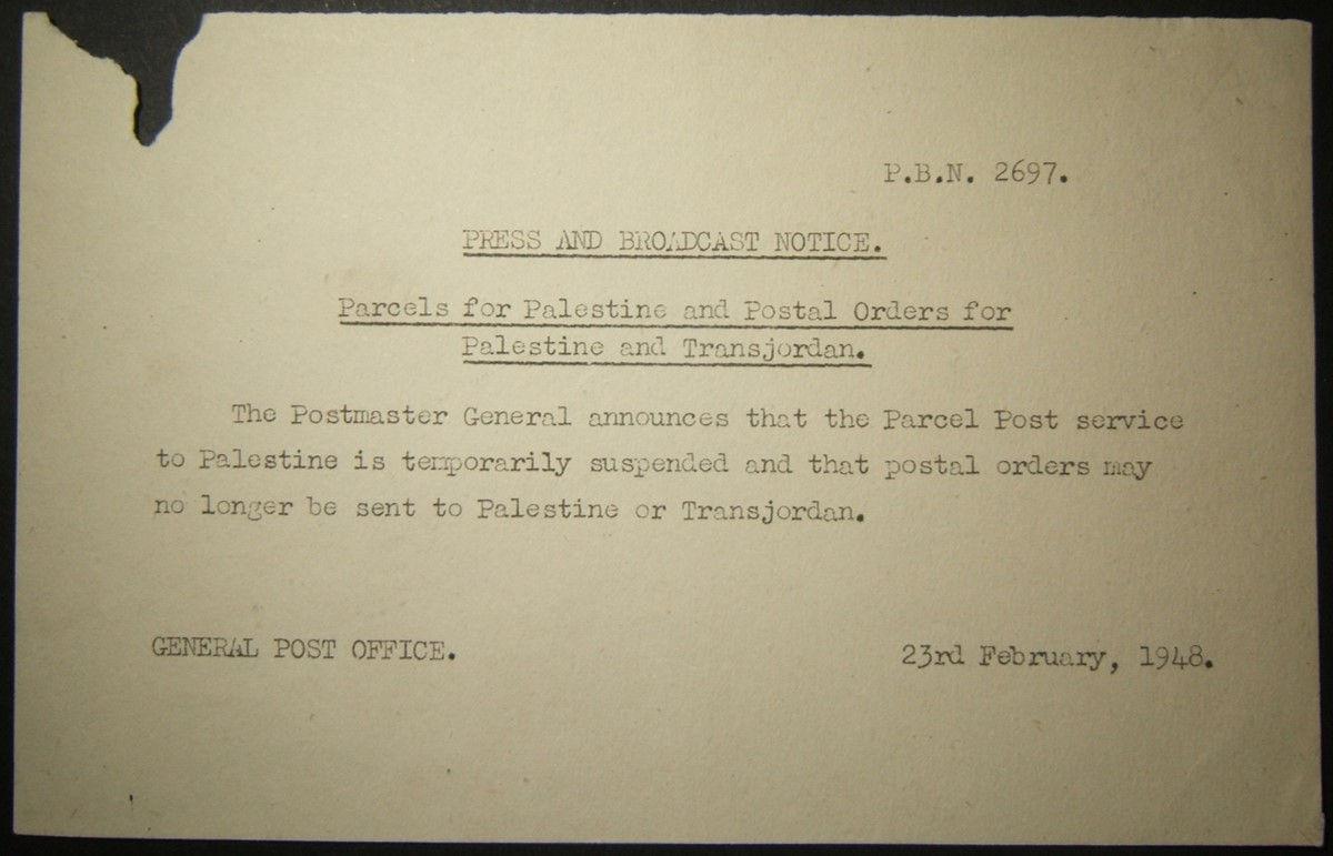 פברואר 1948 ארץ ישראל הודעה על דואר