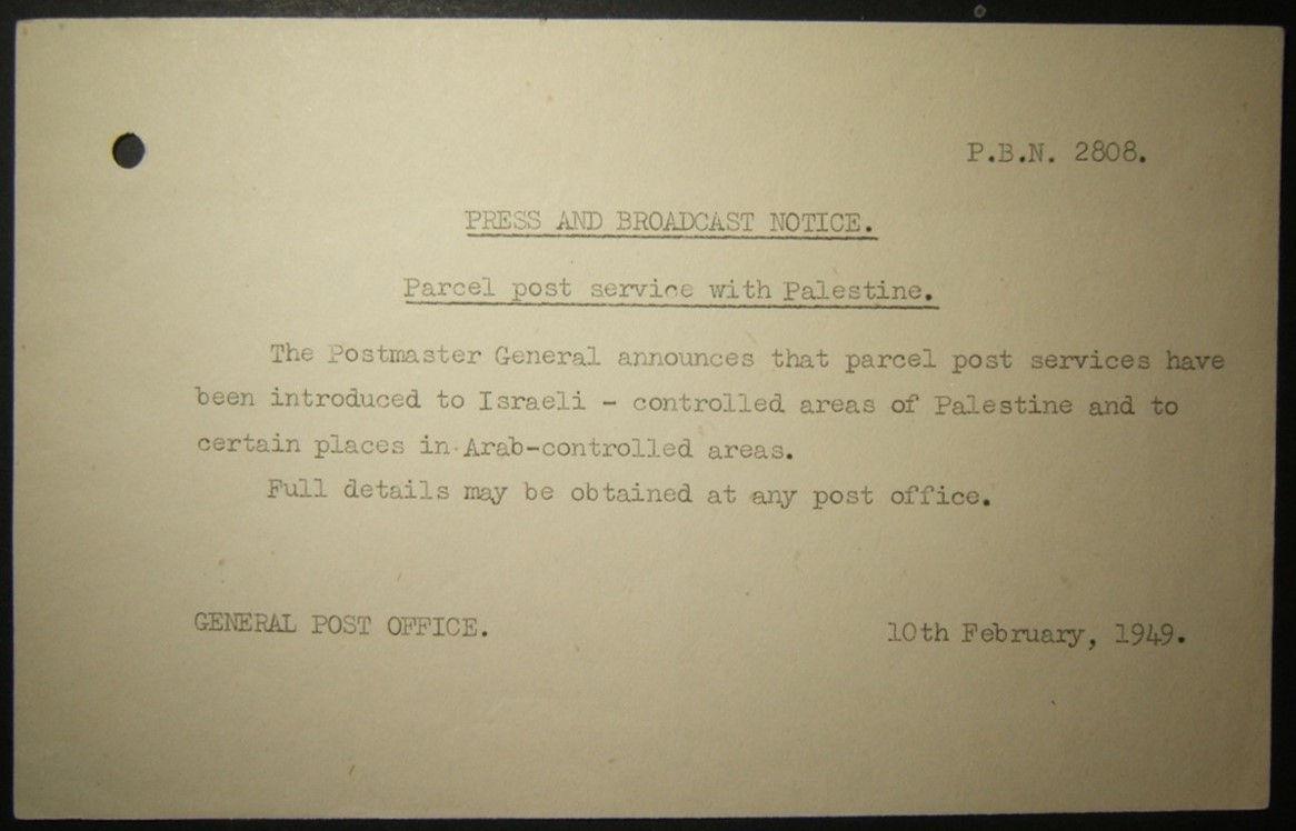 פברואר 1949 הודעה על חידוש החבילה לארץ ישראל וערבית