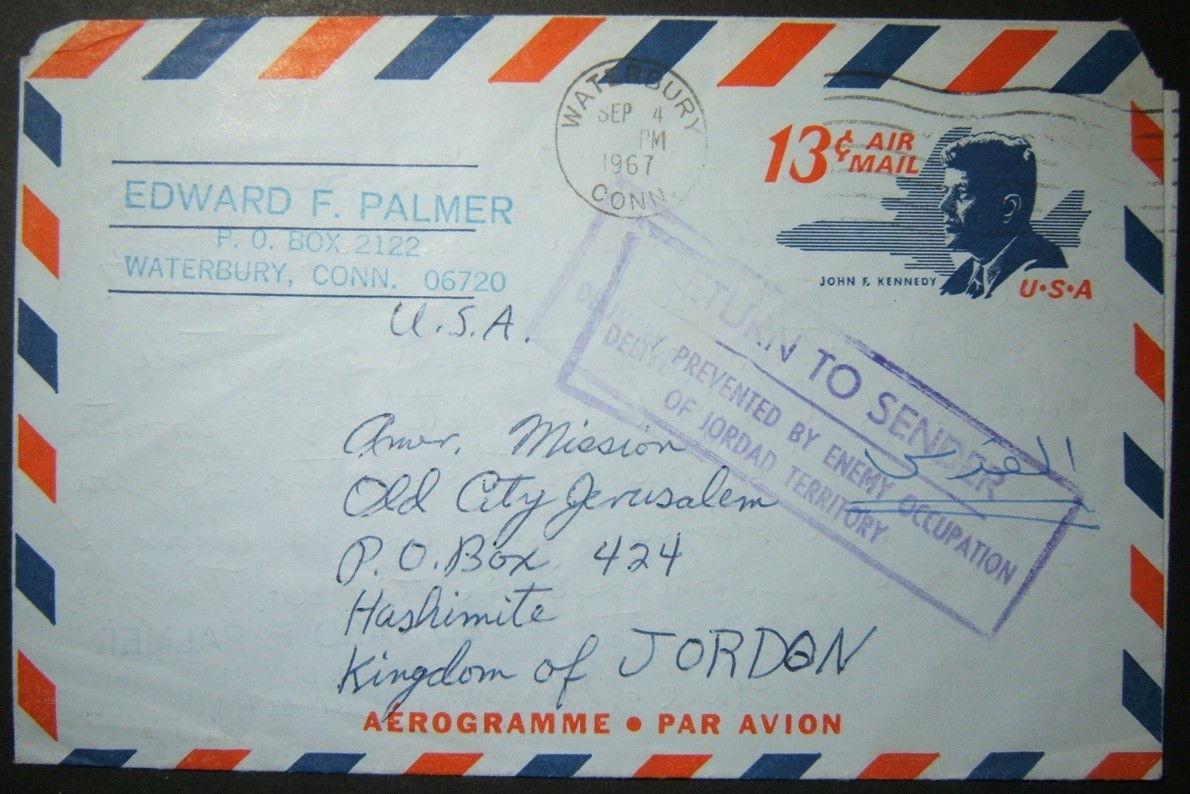 9/1967 דואר מוקדם ביותר לירושלים הערבית עם טריטוריה של האויב הירדני