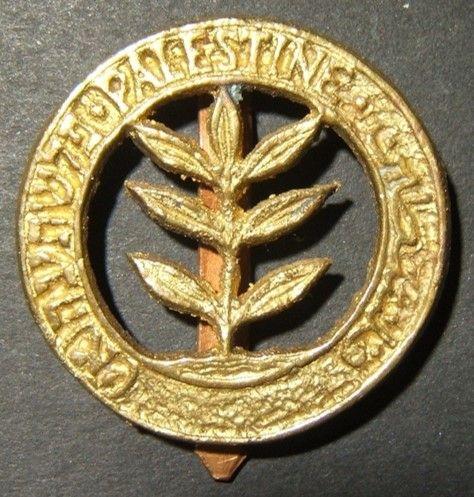 כיתת היודנראט היהודית של הגדוד השני של הבריגדה היהודית, 1944-1946