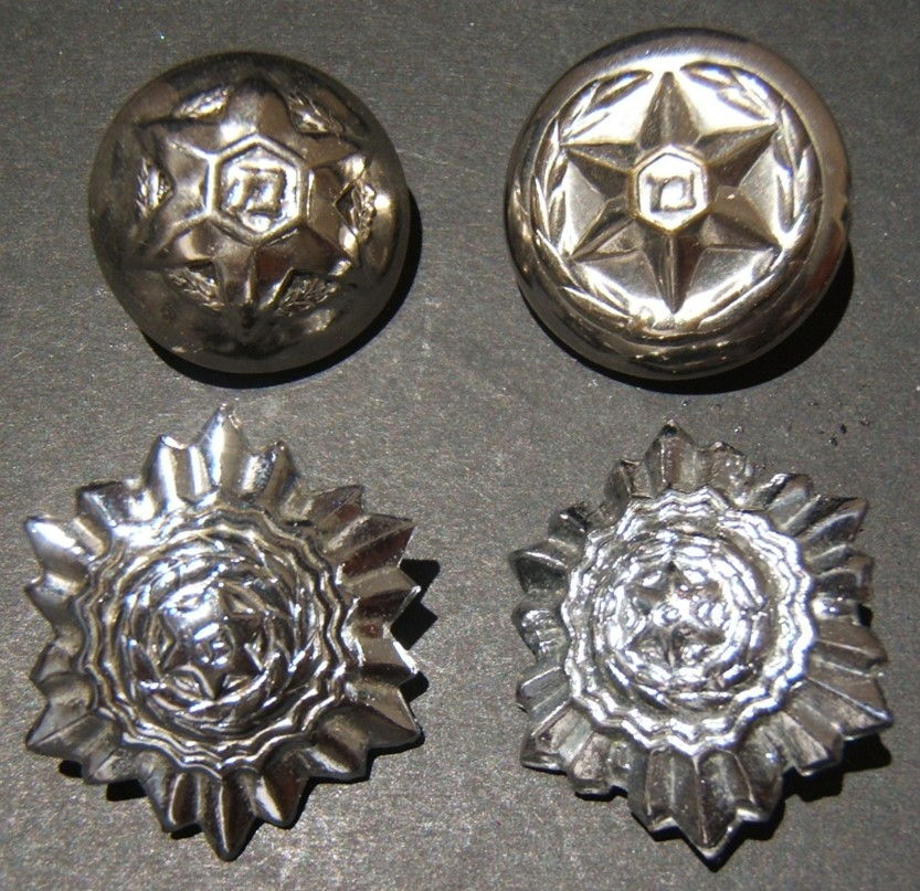 Israel Police 4x shoulder strap rank pips & buttons circa. 1960's-1970's