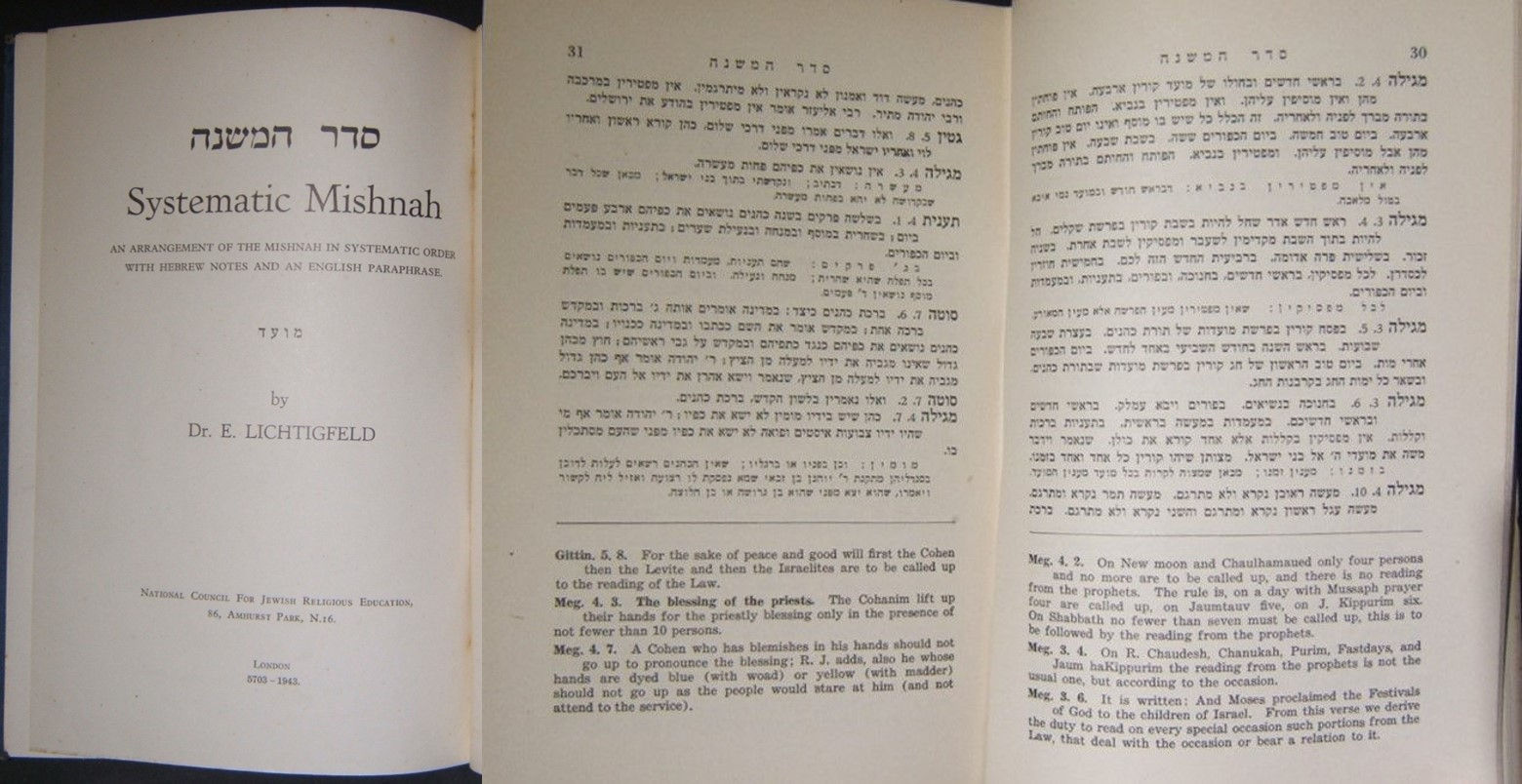 التعليم اليهودي في فترة الهولوكوست سدر هميشنا كتاب اسحق اميل Lichtigfeld 1943